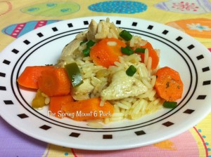 Chicken and Carrot Pilaf Recipe